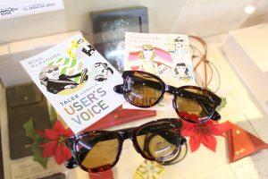 メガネのヤマウチおすすめTALEX OZNISのご紹介