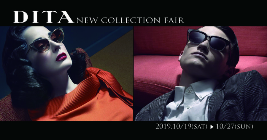 ★ DITA New Collection Fair ★